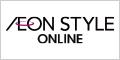 AEON STYLE ONLINE
