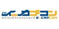 e-CAPCOM